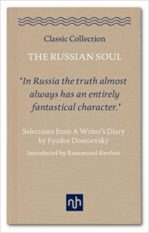 about love and other stories chekhov anton bartlett rosamund